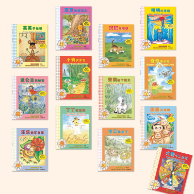 Complete Set of Zodiac Stories 十二生肖系列故事 [完整版]