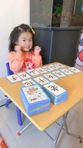 改善寫字 學習中文 認字卡 能改善寫中文字 - Cherry 媽媽分享