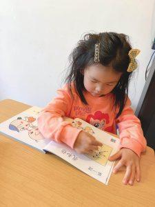 改善寫字 中文認字卡 思展圖書