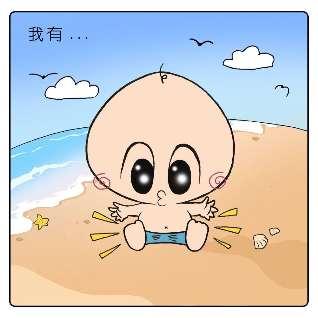 學中文 漫畫 童心童真 小故事:肚臍 Belly Button 圖 1