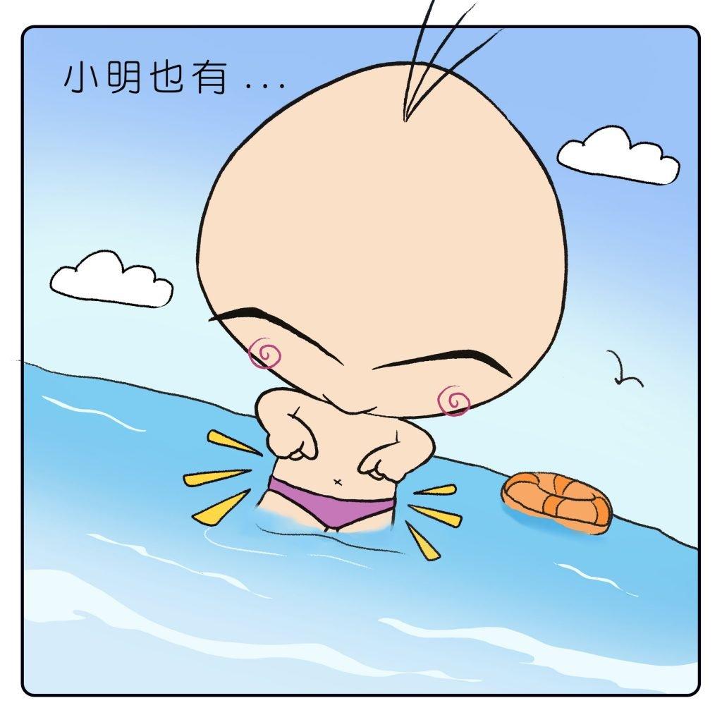 學中文 漫畫 童心童真 小故事:肚臍 Belly Button 圖 2