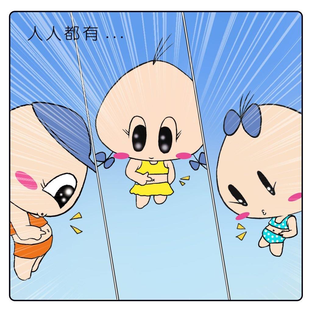 學中文 漫畫 童心童真 小故事:肚臍 Belly Button 圖 3