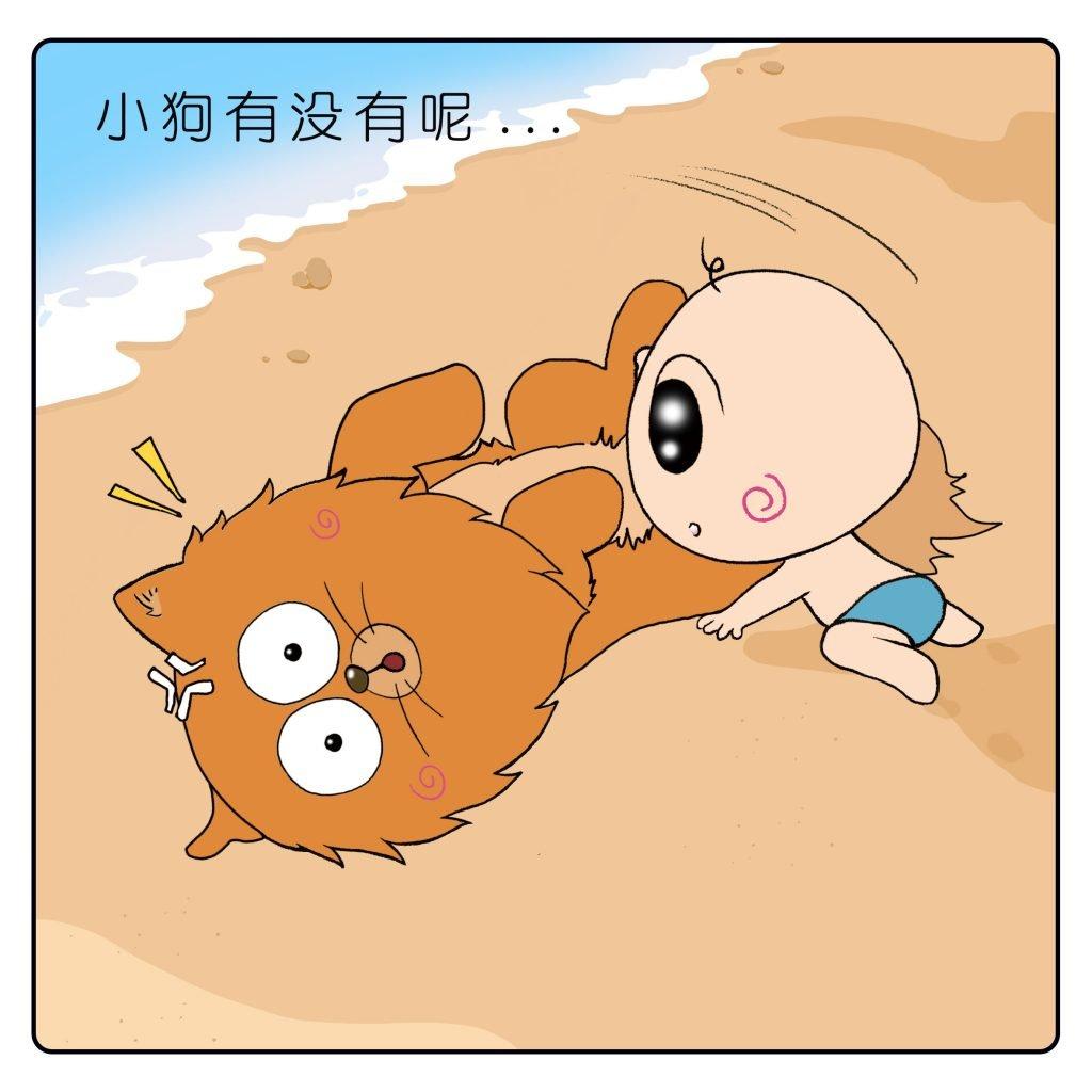 學中文 漫畫 童心童真 小故事:肚臍 Belly Button 圖 4