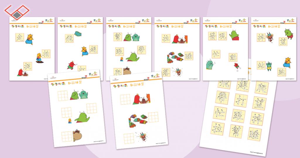 Chinese verbs and colour words 中文動詞 和 顏色的練習