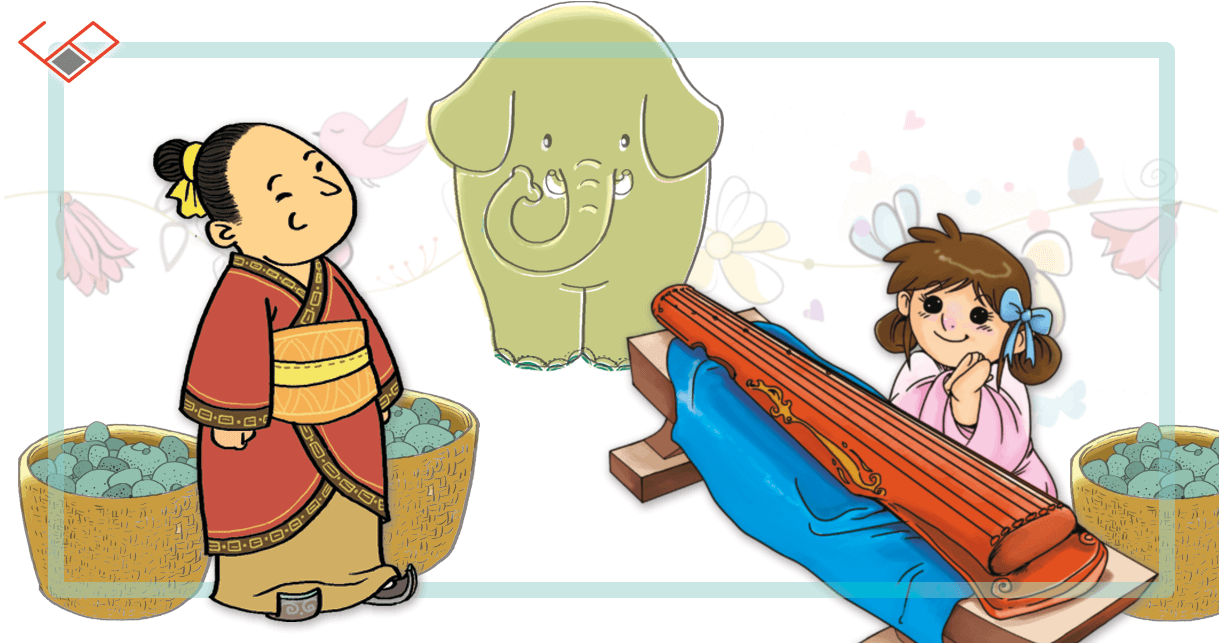 民間故事 學語文:現代小朋友能體會和愛上的 民間故事 | 在家學中文