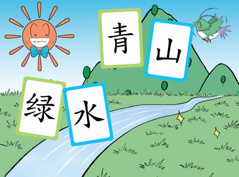 語文教材 : 和孩子們在自然中尋找對應的事物,也可以回家後複習那一課的內容。