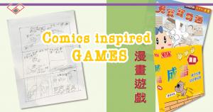 Language games using comics