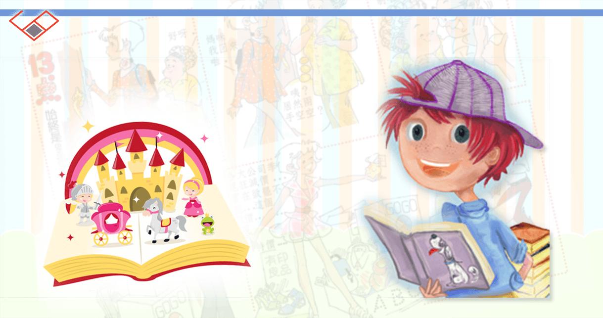 Linguistic and cognitive developments through reading comics | Sagebooks