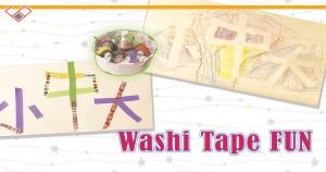 Chinese Learning Activity: Washi Tape Activity
