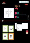 同韻字 Advent calendar 2019 - 中文字 中